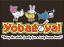 Yobogoya Logo