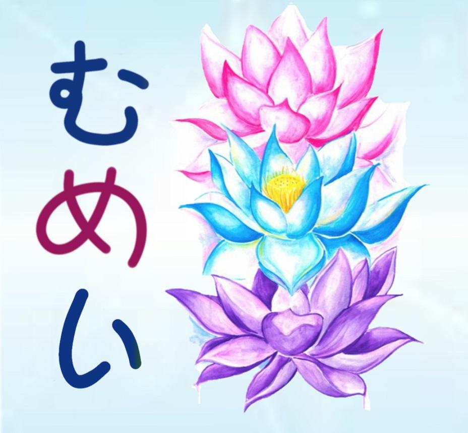 Mumei Logo