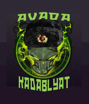 Avada Kadablyat