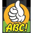 Advanced Boss Callers Logo