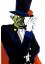 Smorc Extraordinaire Logo