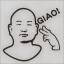 TeamGiao Logo